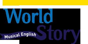 내 생각과 내 꿈을 자유롭게 표현하는 World Story Musical English